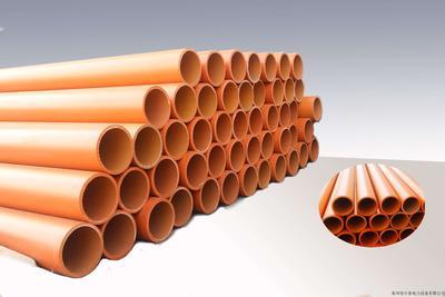 电缆保护管